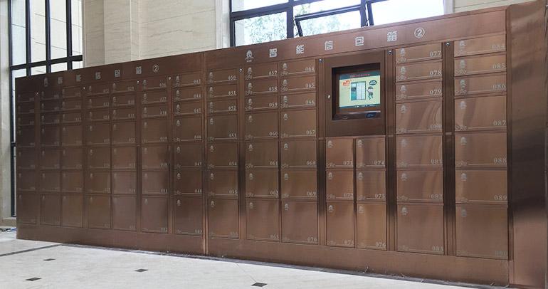 中国邮政智能信包箱应用案例