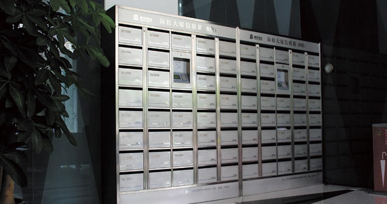 泰然物业智能信报箱