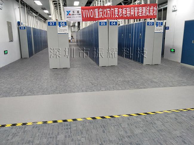 重庆vivio员工鞋柜合作项目案例