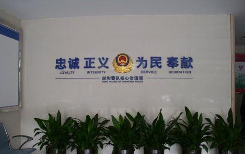 深圳福田公安分局智能指纹储物柜案例