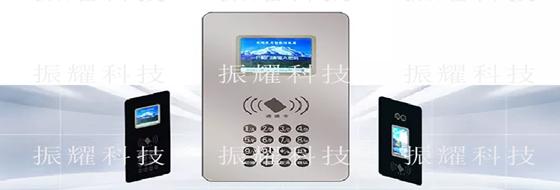 振耀科技智能箱柜软硬件控制系统一站式配套方案供应商