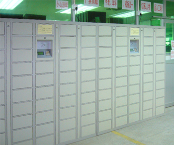 48门员工储物柜,存包柜