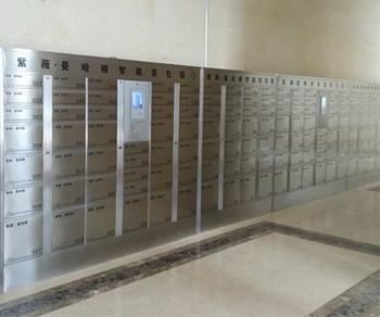 自助信包箱系统