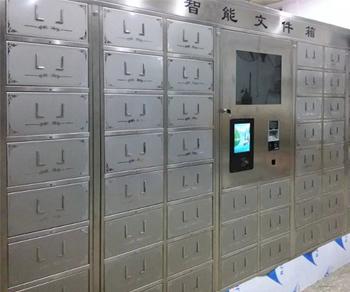 不锈钢智能文件柜