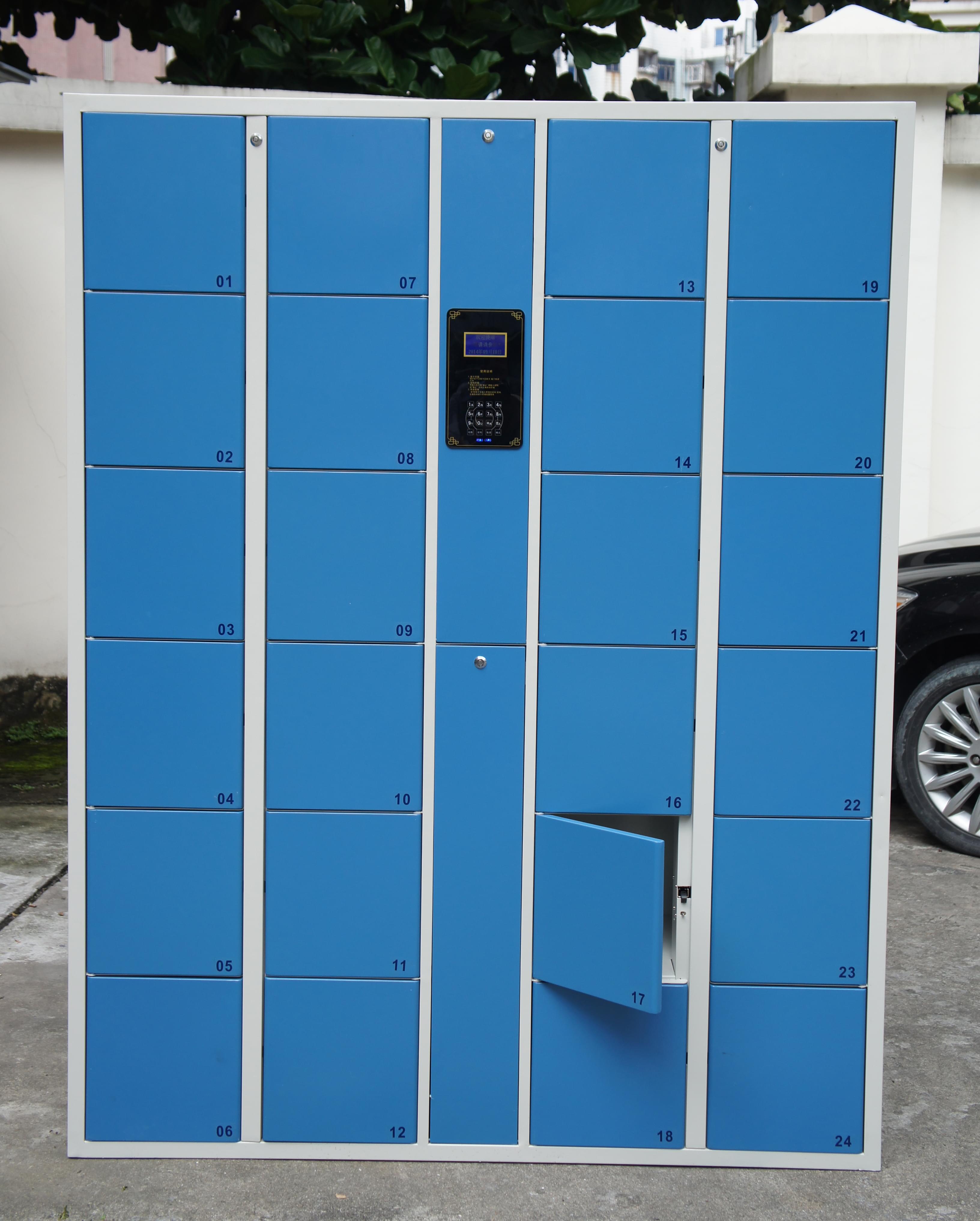 IC卡电子储物柜