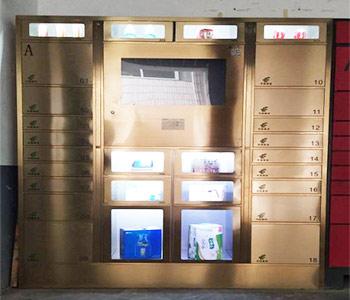 邮政智能包裹柜