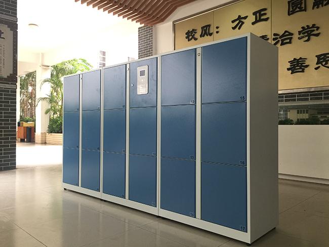 学生智能书包柜