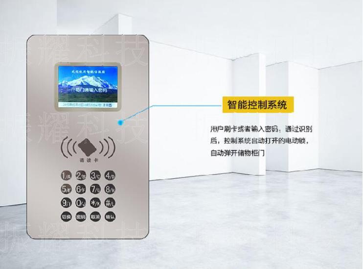 振耀3.2寸屏智能箱柜控制系统