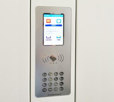 振耀4.3寸触摸屏箱柜控制系统