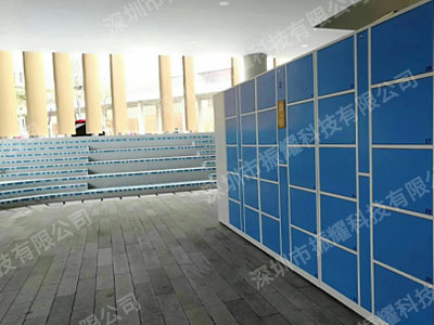 香港中文大学(深圳)校区智能书包柜