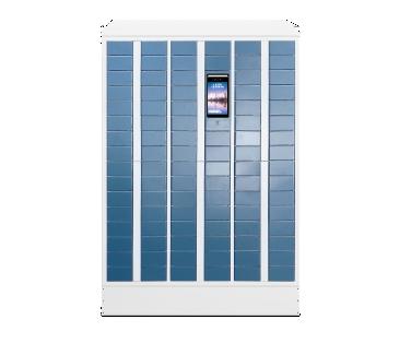人脸识别手机柜(人脸识别型手机存储柜)